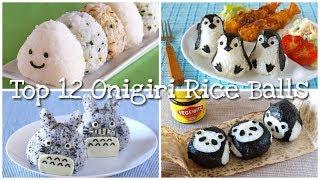 Top 12 Onigiri Rice Balls (for Picnic Potluck Bento Lunch)   OCHIKERON   Create Eat Happy :)