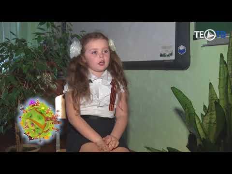 Детские ответы. Веселые истории из жизни. ТЕО-ТВ