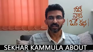 Sekhar Kammula about Needi Naadi Oke Katha | Sri Vishnu and Satna Titus