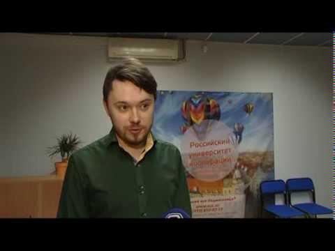 Информационная программа «День» от 13 ноября 2013 года (6)
