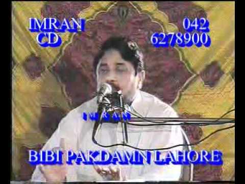 Molana Fazil Hussain Alvi Dai Halema Ka Fasana Toheene Risalat Hae Sunni Mazhab Ka Zabar Dast Opparation video