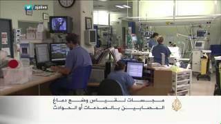 مجسات لقياس وضع دماغ المصابين بالصدمات أو الحوادث