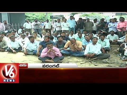 Ganesh Idols | Sandalwood Smuggling | Contract Employees Protest | Telangana State Roundup | V6 News