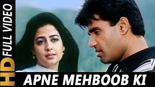 Apne Mehboob Ki Tasveer | Udit Narayan, Alka Yagnik | Bade Dilwala 1999 Songs | Sunil Shetty
