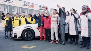 Nissan GT-R NISMO breaks lap time record on Tsukuba Circuit