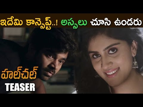 Hulchal Movie Teaser Official HD 2018 - Latest Telugu Movie - Rudraksh, Dhanya Balakrishna