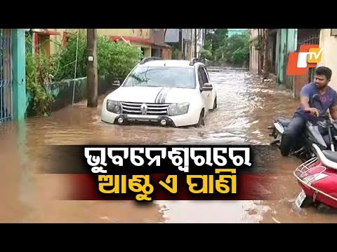 Cyclone Titli  People suffer due to waterlogging in Bhubaneswar