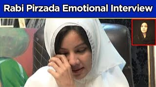 Rabi Pirzada Emotional Interview | 7 Se 8 | SAMAA TV | 13 February 2020