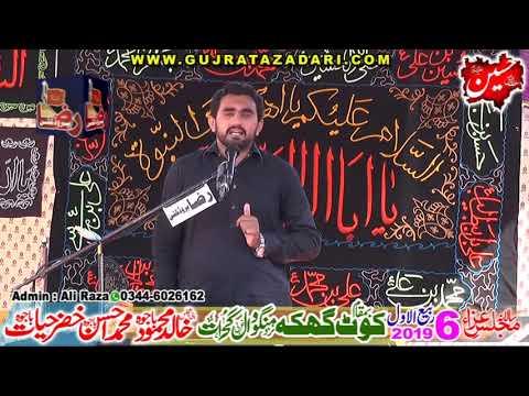 Zakir Wajeeh Ul Hassan | 6 Rabi Ul Awal 2019 | Koot Ghaka Gujrat || Raza Production