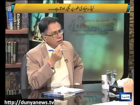 Dunya News- Meri Dunya With Hassan Nisar - 24-03-2013