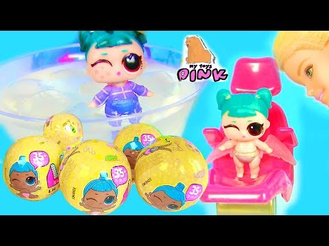 #ДЕТИ НА ПРИВИВКУ! LOL Lil Sisters Series 3 Wave 2 Мультики Барби Мультик #Сюрпризы с Май Тойс Пинк