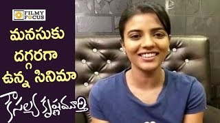 Aishwarya Rajesh about Kousalya Krishnamurthy Movie