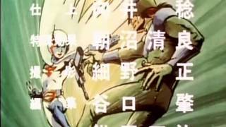 BATTLE OF THE PLANETS US & JAPANESE INTRO