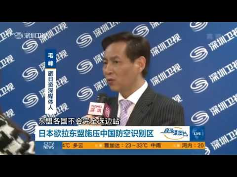 Acquiescence from Japan Government on the South Korea's Expansion of ADIZ East Sea Zone
