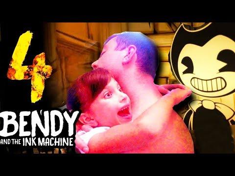 БЕНДИ 4 ?! УРА СПАСЛИ ПАПУ Алиса Granny много игрушек детский летсплей Видео Для детей kids children