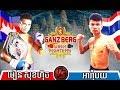download Moeun Sokhuch vs Chaoboy(thai), Khmer Boxing MY TV 08 Dec 2017, Kun Khmer vs Muay Thai