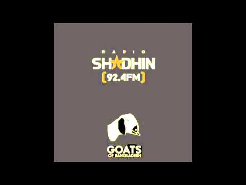 Goats Of Bangladesh On Shadhin Radio Show