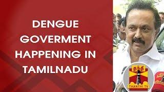 Dengue Goverment Happening In TamilNadu   Thanthi TV