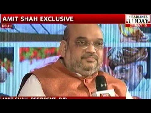 BJP President Amit Shah At Manthan AajTak