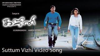 Suttum Vizhi Video Song - Ghajini | Suriya | Asin | Nayanthara | Harris Jayaraj | A.R. Murugadoss