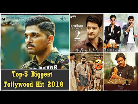 Top-5 Highest Grosser Tollywood Movies 2018 | Allu Arjun, Mahesh Babu, Ramcharan, Pawan Kalyan,