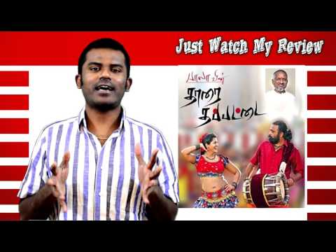 Tharai Thappattai Trailer Review