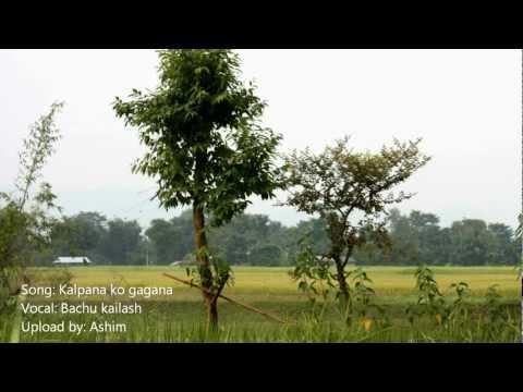 Bachu Kailash - Kalpana Ko Gagana
