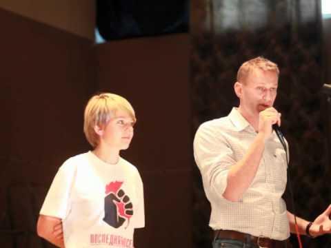 Навальный и Чирикова к вам не придут!