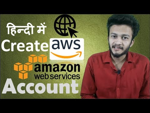 {HINDI} step by step guide to create amazon web services account || cloud computing platforms