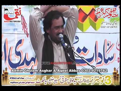 3 November 2019 Yadgar Majlis Aza (Syedan Wali... Mashraqi Sialkot)
