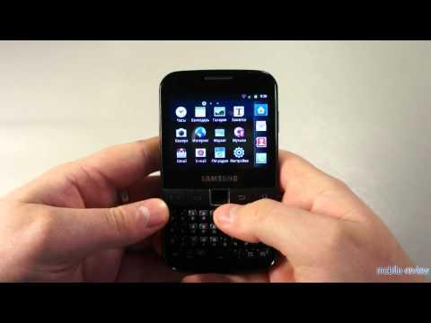 Обзор Samsung Galaxy Y Pro (B5510)