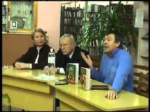 Чеслав. Воин древнего рода. Презентация в Краматорске