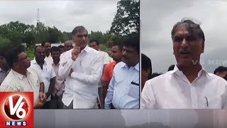 Minister Harish Rao Inspects Railway Line Works At Toopran Mandal | Siddipet