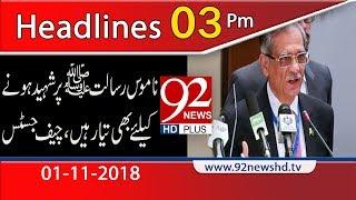 News Headlines   3:00 PM   1 Nov 2018   Headlines   92NewsHD