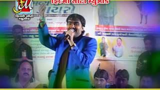 Paghdi Wala    Live Gujarati Dayro 2015    Jignesh Kaviraj    Tu Mera Hero