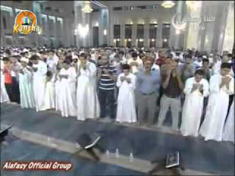 Du3a Al-qunut Door Shaikh Mishary Al-'afasy 1431 2010 video