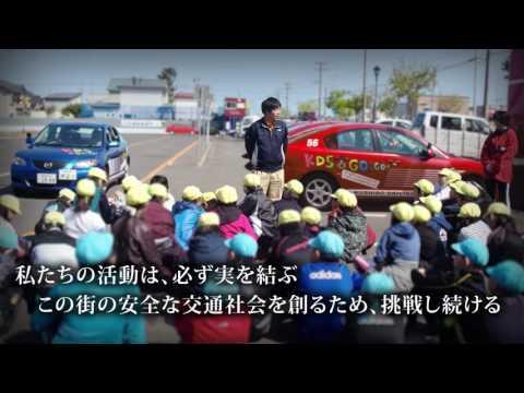 KDS釧路自動車学校様 教習指導員という仕事2