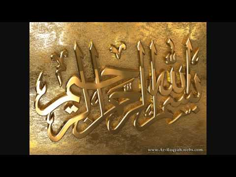 Ar-ruqyah By Mishary Al-'afaasy video