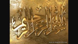 Ar-Ruqyah by Mishary Al-'Afaasy