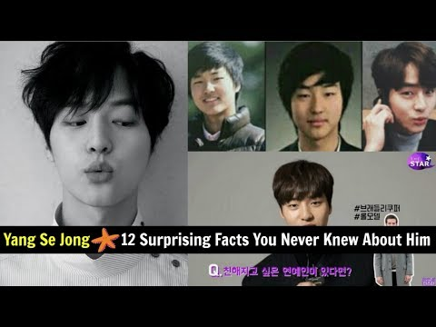 Yang Se Jong - 12 Surprising Facts You Never Knew About Him