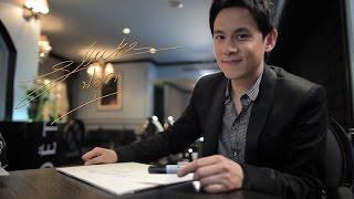 CEO Sup'tar ฟลุ๊ค เกริกพล มัสยวาณิช
