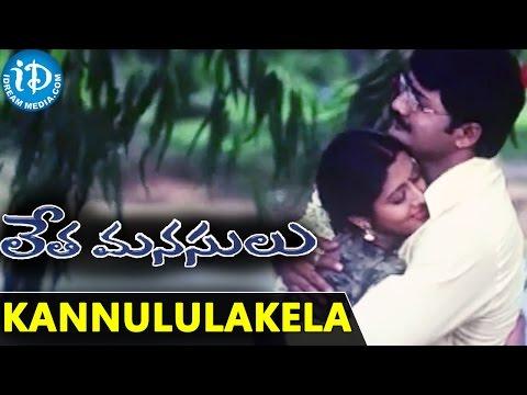 Kannululakela Video Song   Letha Manasulu Movie Songs   Srikanth, Gopika   MM Keeravani Photo Image Pic