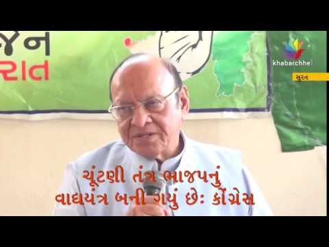Gujarat Congress leader sankarsinh vaghela & Sidharth Patel Brief Media At surat