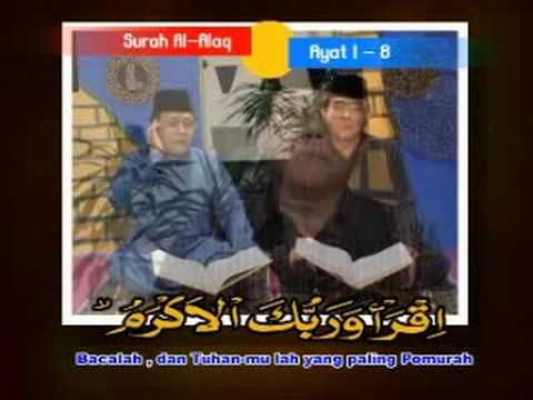 Tilawatil Qur'an video