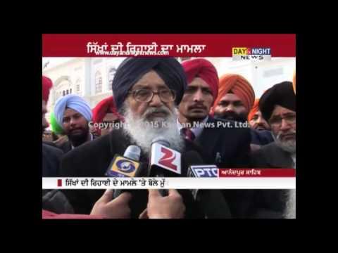 CM Parkash Singh Badal's remark over letter to release Sikh prisoners rejected by Center Govt.