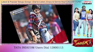 Kandireega - Kandireega Songs With Lyrics - Preme Song