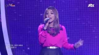 Download Lagu [Miracle Korea (미라클코리아)] Ailee(에일리) - Greatest love of all Gratis STAFABAND