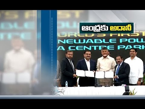 Govt Signs MoU with Adani Group | to Set up World's First 100% Renewables Powered Data Center Park