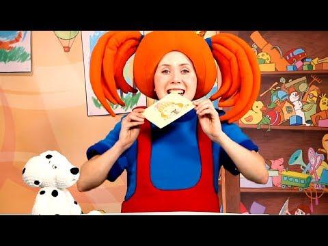 Шоколадная раскраска - Учим цвета и играем с Царевной - Жила-была Царевна - Видео для детей