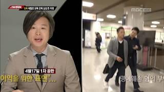 [풀버전 ]김의성 주진우 스트레이트 8회-단독 세월호 모욕단체 삼성 돈 지원